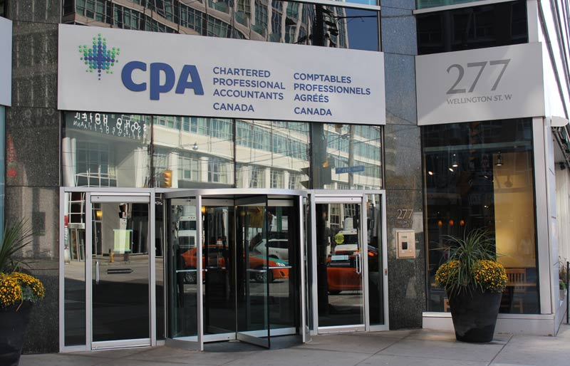 A close-up image of the front entrance to the CPA Canada Head Office in Toronto Ontario.